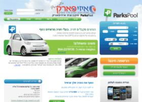 parkspool.com