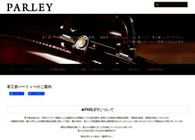 parley.co.jp