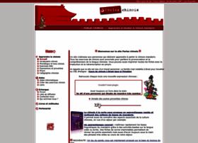 parlezchinois.free.fr