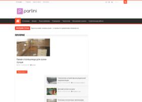 parlini.ru