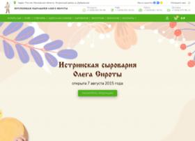 parmezan.ru