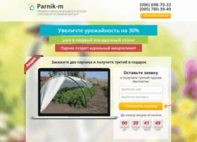 parnik-m.com.ua
