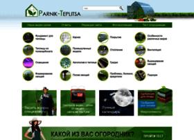 parnik-teplitsa.ru