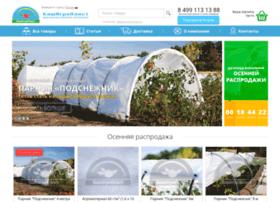 parnikrb.ru