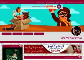 parniya_nanaz.niniweblog.com
