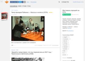 parody.d3.ru