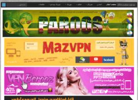 paroos121.com