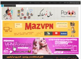 paroos127.com