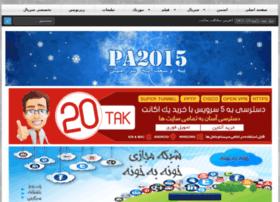 paroos128.com