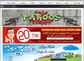 paroos131.com