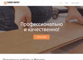 parquette.ru