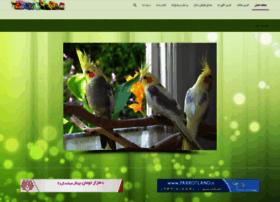 parrotland.ir