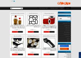 pars-design.modiranmarket.com