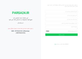 parsa24.ir