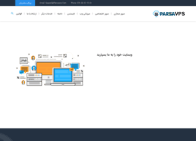 parsavps.com