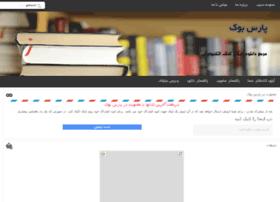 parsbook.org