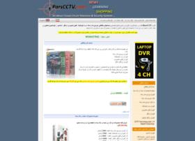 parscctv.com
