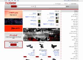 parscenter.com