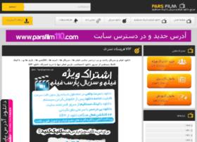parsfilm107.com