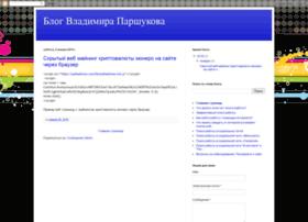 parshukov.blogspot.com