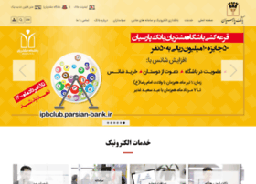 parsian-bank.com
