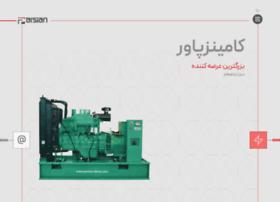 parsian-diesel.com