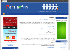 parsianfun.com
