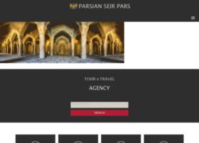 parsianseir.com