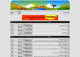 parsiland.com
