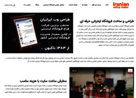 parsp.com