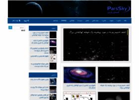 parssky.com