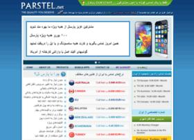 Parstel.net