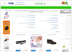 parstvshop.com