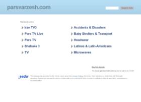 parsvarzesh.com