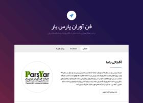 parsyar.com