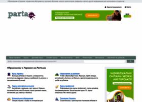 parta.com.ua