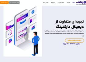 partaweb.com