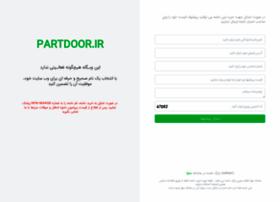partdoor.ir