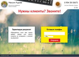 partizano.ru