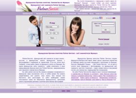 partner-services.ru