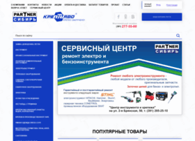 partner-sib.ru