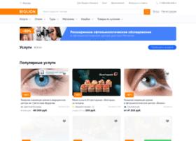 partner.biglion.ru