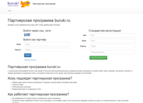 partner.buruki.ru