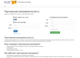 partner.buruki.ru
