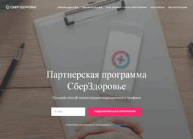 partner.docdoc.ru