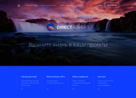 partner.drivenetwork.ru