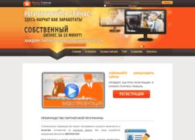 partner.forexsovetnik.ru