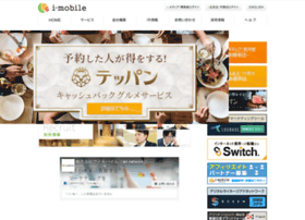 partner.i-mobile.co.jp