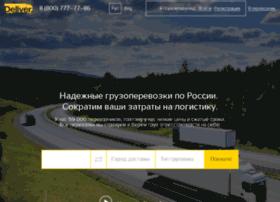 partner.icandeliver.ru