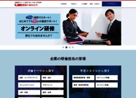 partner.lec-jp.com